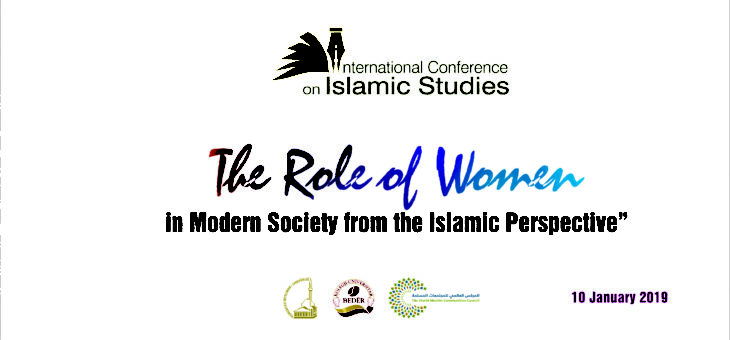 Second International Conference on Islamic Studies